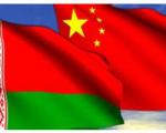 Лукашенко: необходимо прямое инвестирования во взаимодействии с Китаем