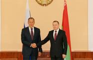 Беларусь и РФ приняли программу согласованных действий во внешней политике