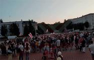 Жители Бреста вышли на площадь