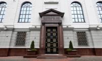 НББ получил право вводить валютные ограничения