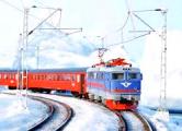 БЖД возобновила продажу билетов в Украину