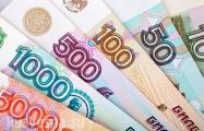 Долги россиян приблизились к историческому максимуму