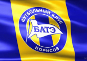 БАТЭ вышел в следующий раунд квалификации Лиги Чемпионов