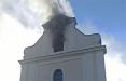 В Будславе горит знаменитый костел