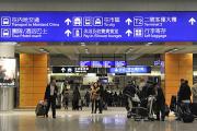 Сумка с миллионом новозеландских долларов пропала в аэропорту Гонконга