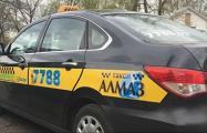 Как задержание владельца «Алмаза» скажется на рынке такси?
