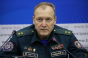 Освобожден от должности глава МЧС Ващенко