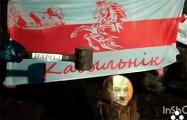 Жители Нарочи оригинально отметили конец легитимности Лукашенко