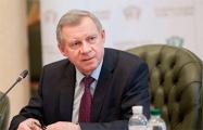 Глава Нацбанка Украины подал в отставку