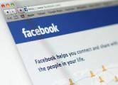 «Фейсбук» предложит вспоминать только о хорошем