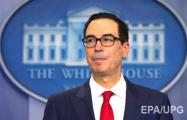 Глава минфина США: О новых санкциях говорится в засекреченной части доклада