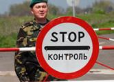 Таможенный контроль на границе с Украиной могут отменить