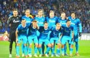 Российский «Зенит» вылетел из Лиги чемпионов