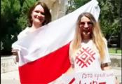 В турецком Измире поддержали перемены в Беларуси