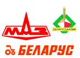 Белорусы США требуют санкций против МАЗа, МТЗ и «Беларуськалия»