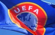 Украина просит УЕФА и FARE добавить символику «ЛДНР» в перечень запрещенных