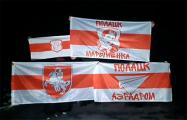 Белорусы выходят на вечерние акции протеста