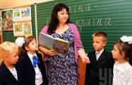 В Украине в полтора раза повышают зарплаты учителям