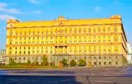 У здания ФСБ в Москве прошла акции против войны РФ с Украиной