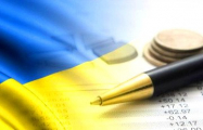 Сколько Украина потеряла из-за агрессии РФ