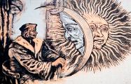 Стены университета в Гомеле украсил портрет Скорины