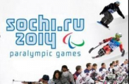 10 белорусских спортсменов отбыли на Паралимпиаду в Сочи