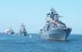 Япония заблокировала четыре корабля ВМС России в ответ на провокацию в Цусимском заливе