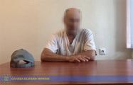 СБУ тайно вывезла из «ЛНР» важного свидетеля