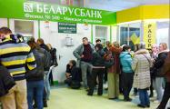 «Не менее трех раз за год»: рубль стоит на пороге мощной девальвации?