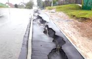 Фотофакт: Дорога под Смолевичами выглядит как тектонический разлом