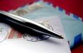 «Это вообще что?»: налоговая присылает белорусам письма со странными вопросами