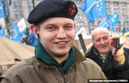 Работники посольства Украины в Беларуси почтили память Михаила Жизневского
