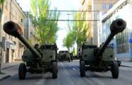 Контактная группа договорилась об отводе вооружение калибром менее 100 мм