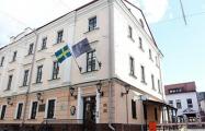 Посольство Швеции в Минске уже пять месяцев прячет двух белорусов