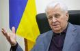 Кравчук: Украине нужно стать членом ЕС и НАТО, чтобы окончательно оторваться от РФ