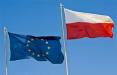 Польша получит от ЕС более 25 млрд евро