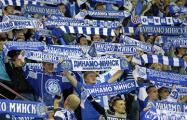 Выйдет ли минское «Динамо» в плей-офф КХЛ