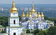 Белорусам запретили молиться в храмах Православной церкви Украины
