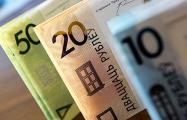 Денег нет: только в январе Минфин Беларуси продал валютных облигаций больше, чем за весь 2020 год