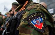 Зачем Россия забеспокоилась о «паспортах» боевиков