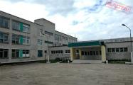 В Молодечно продают школу за 3 рубля