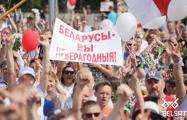 Людское море на Общенациональном Марше за Свободу в Гродно