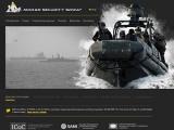 Нигерию обвинили в незаконном задержании российских моряков