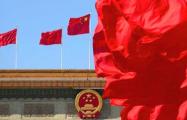 Россия идет в финансовую кабалу к Китаю