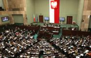 Имена новых польских министров будут известны 15 июня