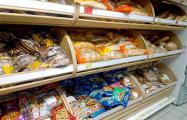 Новогодние подарки: могилевским коммунальщикам вручили сертификат на хлеб