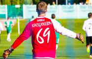 Вратарь «Крумкачоў» сыграл в перчатках с бело-красно-белым флагом