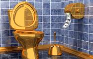 В Гомеле перед визитом Лукашенко построили туалет за миллион долларов
