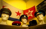 В Литве начали публикацию документов о преступлениях Красной армии
