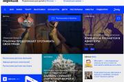 Проект «Афиша Дети» запустил сайт и программу рекомендаций